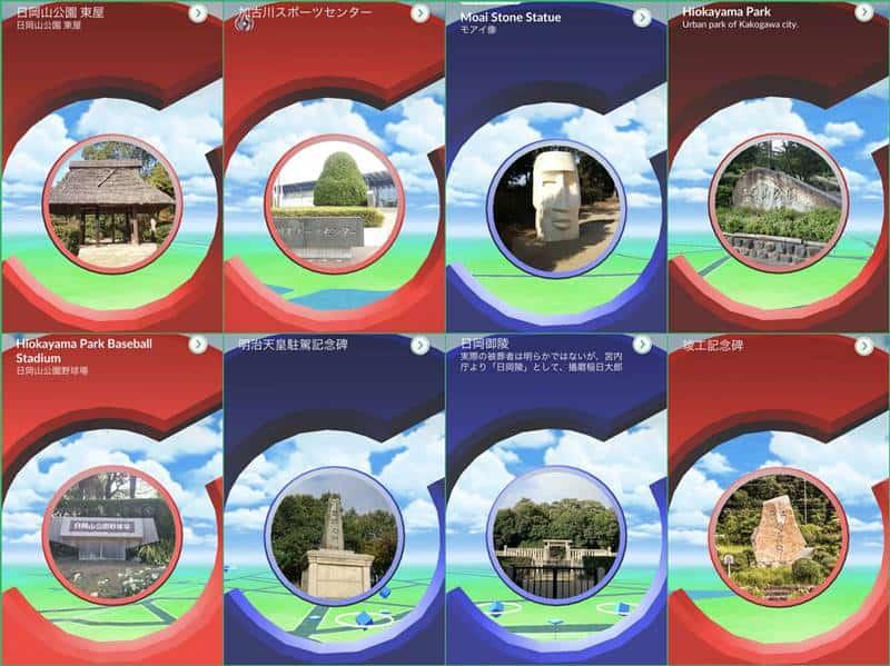 日岡山公園ジム一覧画像