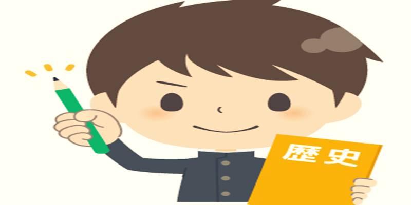 【中学歴史】マンガ教材で苦手な暗記を無理せず攻略【エピソード記憶】
