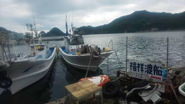 柴山漁港 福祥丸